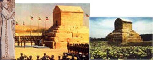 آرامگاه كوروش بزرگ در پاسارگاد ــــــــ مراسم 2500 ساله ايجاد امپراتوري ايران دربرابرآرامگاه كوروش ــــ كوروش