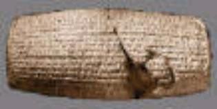 سفالنبشته منشور ملل متحد كه كوروش در اكتبر 539 پيش از ميلاد آن را اعلام كرده بود و در جهان به « استوانه كوروش = سايرس سيلندر » معروف است